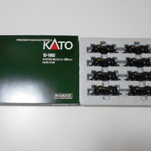 KATO ホキ5700 秩父セメント 8両セット 入線