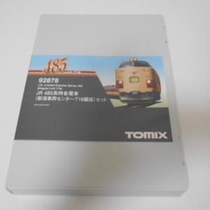 TOMIX 485系(新潟車両センター・T18編成)セット 入線