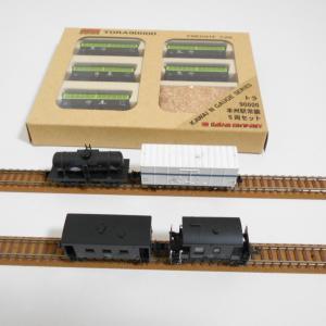 TOMIX 国鉄 東北本線一般貨物列車セット 入線 自宅にあった2軸貨車を探し出す