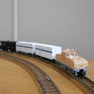 TOMIX 国鉄 東北本線一般貨物列車セット 入線 自宅にあった2軸貨車で遊ぶ その2