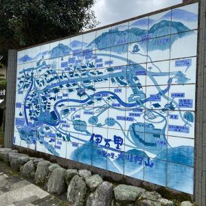 2020年 九州有田秋の陶器市⑤大川内山