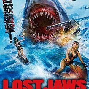 """~<未公開作品を原語版で、""""ちょい""""Review>  この質で商業作品として出すかい・・・・・・。/原題:『Ouija Shark』<原語版Trailer>~"""