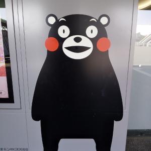 熊本は『くまモン』が迎えてくれる
