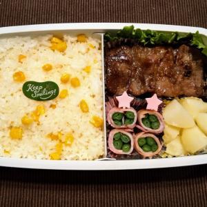 今日のお弁当 第1562号 〜慌てた焼肉弁当〜