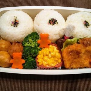 今日のお弁当 第1585号 〜チキンカツのお弁当〜