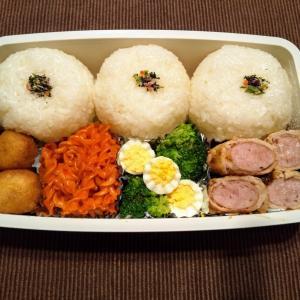 今日のお弁当 第1602号 〜豚ロールのハニーマスタード〜