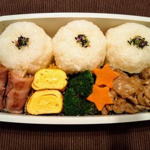 今日のお弁当 第1603号 〜豚肉のオイマヨ炒め〜