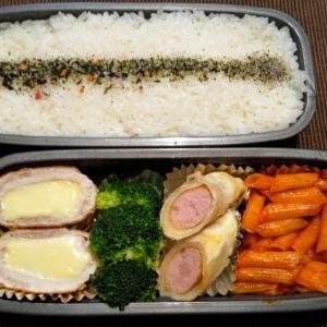 主人のお弁当 〜豚肉チーズ巻き〜