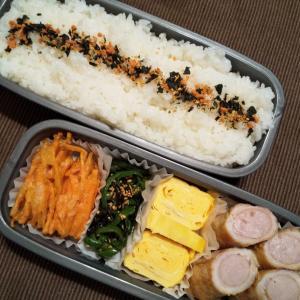 主人のお弁当 〜肉巻きソーセージ〜