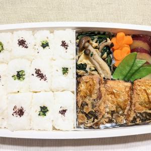 今日のお弁当 第1627号 〜和食弁当〜