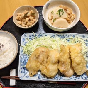 おうちごはん 〜和定食〜