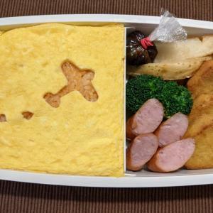 今日のお弁当 第1636号 〜オムライス〜