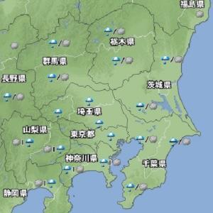 天気にな~れ(^^)