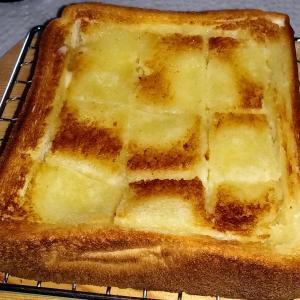 家事ヤロウ人気のトースト真似っこ