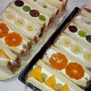 足の痺れ フルーツサンド フルーツサンドケーキ