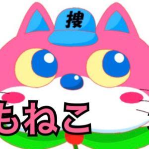 4コマ漫画〜YouTubeアップ