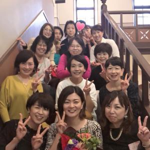 石川グルコンレポ★高周波のエネルギーで帰ったら家族もご機嫌!