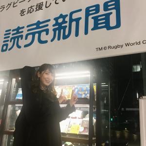 読売新聞東京本社様にて…♩