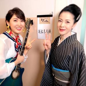 """坂本冬美さんの楽屋で""""あの名曲""""を…!"""
