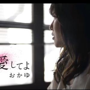 TBSテレビ「開運音楽堂」