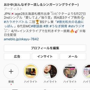 スキンケア〜メイク生配信