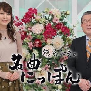 明日はドラマティック歌謡浪曲3時間スペシャル!