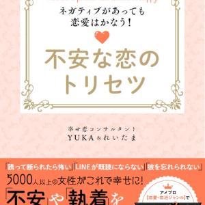 \\【豪華特典】書籍キャンペーン第2弾!!♡//