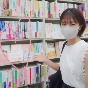 書店さんに本が並び始めてます♡
