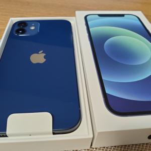iphone12が届いた。さよならandroid。これからはiPhoneを使い続けるよ。