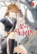 #韓国の漫画 #韓国純情漫画( #순정만화 )感想:最近読んだ原書あれこれ(20201020)