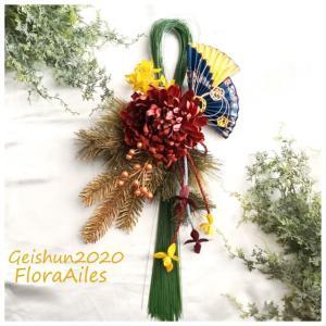 ◆豪華なお正月飾りも多くの方へお届けさせて頂きました