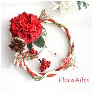 ◆クリスマスと新年用にオーダー頂きました♪