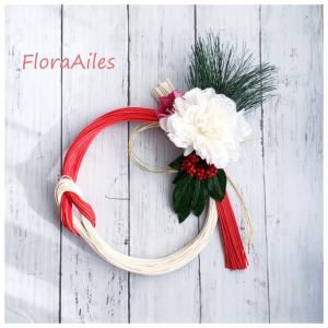 ◆ご希望の『お正月飾り』も承っております♪