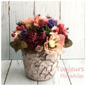 ◆募集致します!バレンタインに向けた華やかアレンジです♪