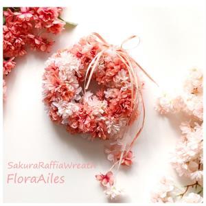 ◆募集開始です♪春を感じる【桜ラフィアリース】