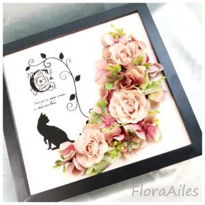 ◆エレガントキャットフレームは華やかなお花でお作りしております♪