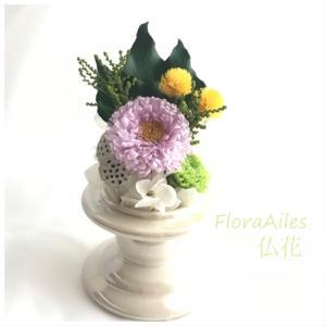 ◆仏花はガラスのドームにセットすればお花も長持ち安心です