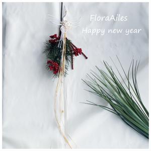 ◆お正月飾りは鶴や松でシンプルな雰囲気です