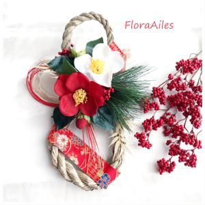 ◆西陣織の華やかさが人気の8NOJIしめ縄飾りもお届けしました