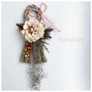 ◆ガーランドは取り外し可能な『しめ縄飾り』です♪