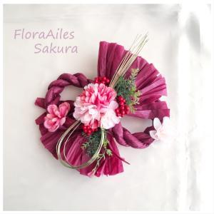 ◆春が待ち遠しい桜でお作りした『しめ縄飾り』をお届けしました♪