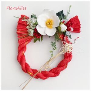 ◆赤いペーパーラフィアのしめ縄飾りも爽やかお花で春を感じます