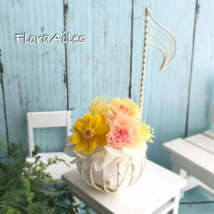 ◆音符の花器とビタミンカラーで明るい気持ちで過ごして欲しいです♪