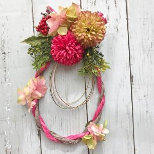 ◆お早目の年末年始のご準備は可愛らしい『しめ縄飾り』をお選びになられました♪