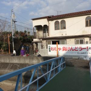 西日本豪雨災害ボランティア#13(坂町小屋浦)