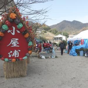 西日本豪雨災害ボランティア#12(坂町小屋浦)