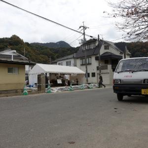 西日本豪雨災害ボランティア#11(坂町小屋浦)