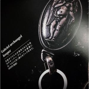公開2!【ガボラトリー,ガボール/GABORATORY】今まで未公開でした貴重なキーパー!