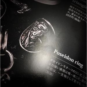 公開3!【ガボラトリー,ガボール/GABORATORY】今まで未公開でした貴重なレリーフのリング
