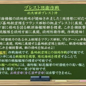 【艦これ】ブレスト防衛作戦(E-1)
